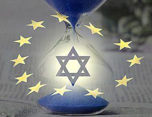 EU and Israel