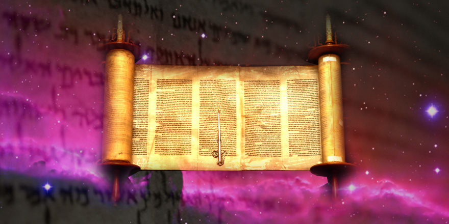 inspired Hebrew scriptures