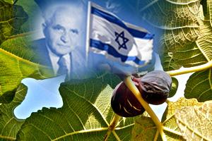 Israel the Fig Tree