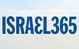 news from Israel